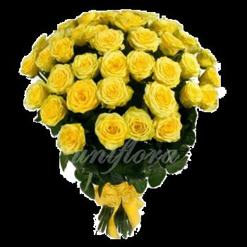 Букет из 51 желтой розы | Илиос (укр)