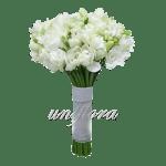 Свадебный букет «Изысканность»